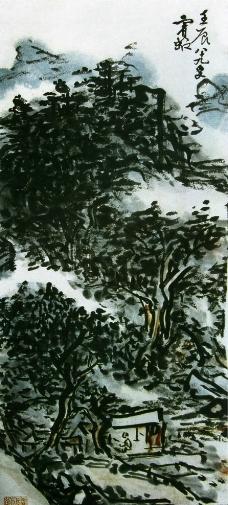 黄宾虹山水水墨画图片