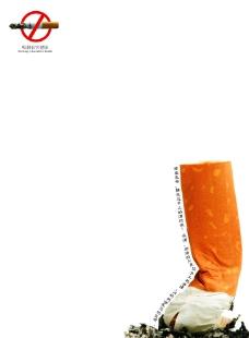 公益广告图片