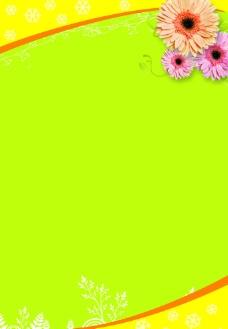 绿色版面图片