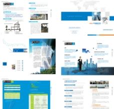产品画册设计图片