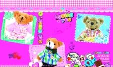 可爱熊 非主流设计 布熊图片