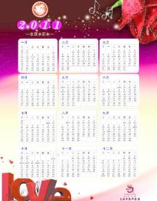 2011年老凤祥日历图片