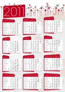 精美2011日历