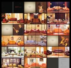 家具画册 (注 图片合层)