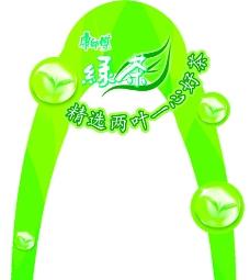 绿茶物料PSD图片