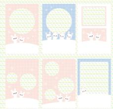可爱兔子相框图片