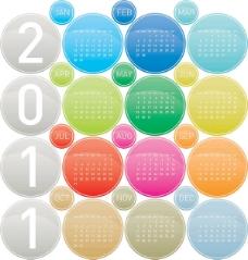 2011年历模板