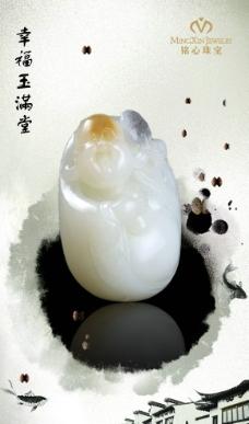 和田玉图片
