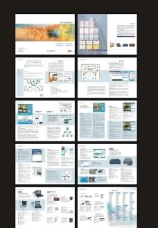 永控科技画册图片