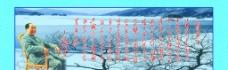毛泽东 雪景 沁园春雪图片