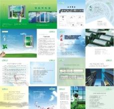 北京空间健康科技有限公司图片