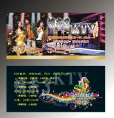 情未了KTV图片
