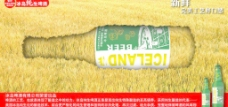 啤酒广告设计图片