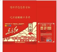 东方红枣箱图片
