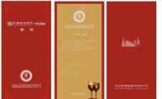美酒佳咖啡酒酒盒包装图片