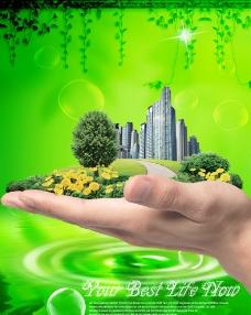 绿色城市 手 水波图片