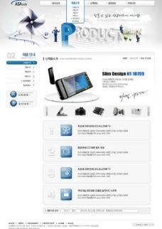 韩国商务网页模板 韩国模板 韩国网页图片