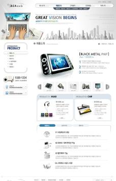 韩国商务网页模板图片