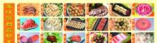 米线菜品图片