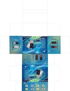 XBS301 手机盒图片