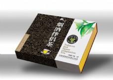 烟酒伴侣茶叶礼盒(展开图)
