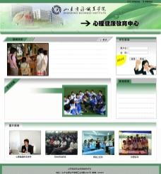 学校网站图片