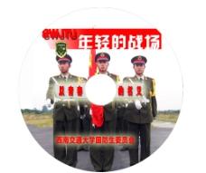 国旗班纪念碟片图片