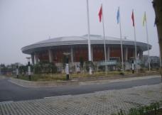 潜江体育场图片