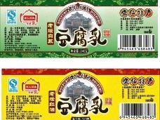 豆腐乳 标图片