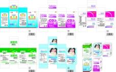 钙片盒子系列图片