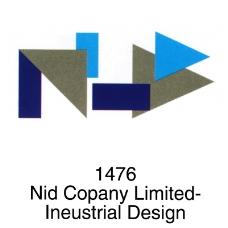 设计策划公司0042