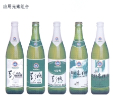 彭城啤酒-002