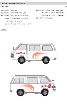实华开电子商务集团VI0079