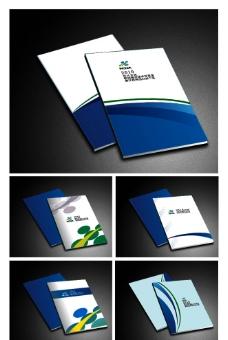 商務科技畫冊封面設計圖片