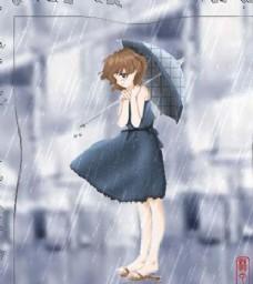 雨中漫步图片