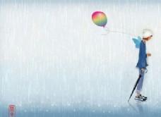 雨中的气球图片