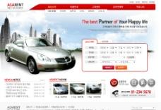 韩国红色汽车PSD网站模板图片