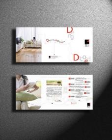 装饰公司三折页(白色)图片