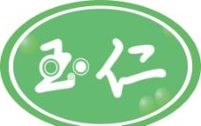 玉仁 玉石床垫LOGO图片