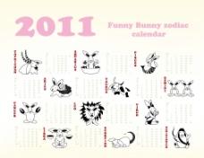 2011日历图片