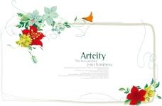 韩式  花纹