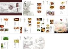 土菜館菜譜圖片
