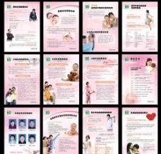 世代服务系列展板(12块)图片