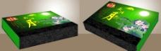 月饼礼盒包装设计 (展开图)图片