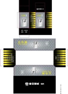 弧体叶片包梁铁锁40大小盒图片