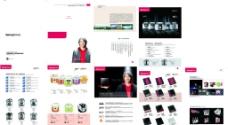 友康电器产品画册图片