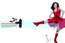 鞋广告图片