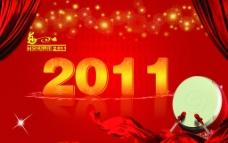 2011封面图片
