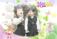 花园宝宝图片
