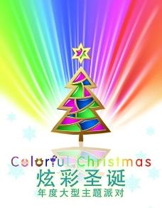 炫彩圣诞海报图片